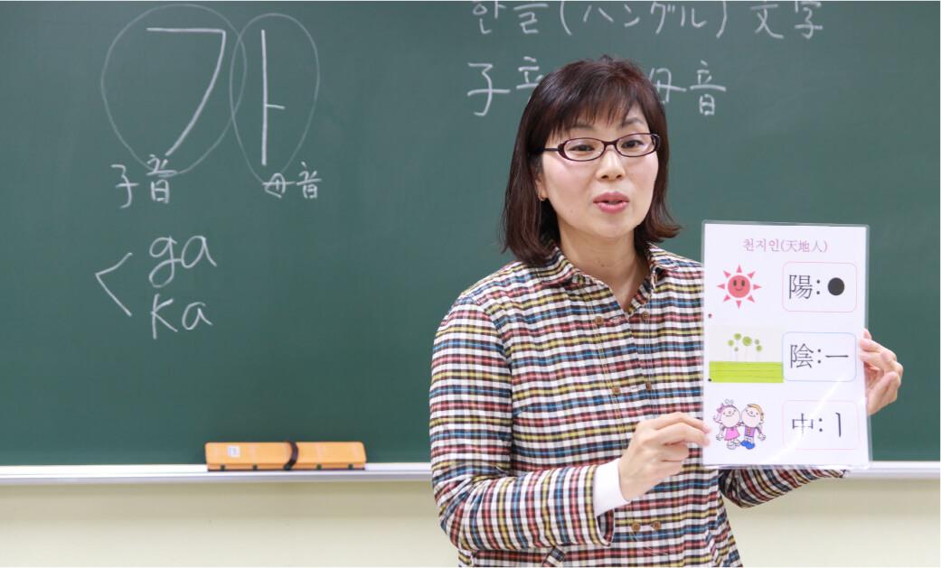 第二外国語が履修できる!