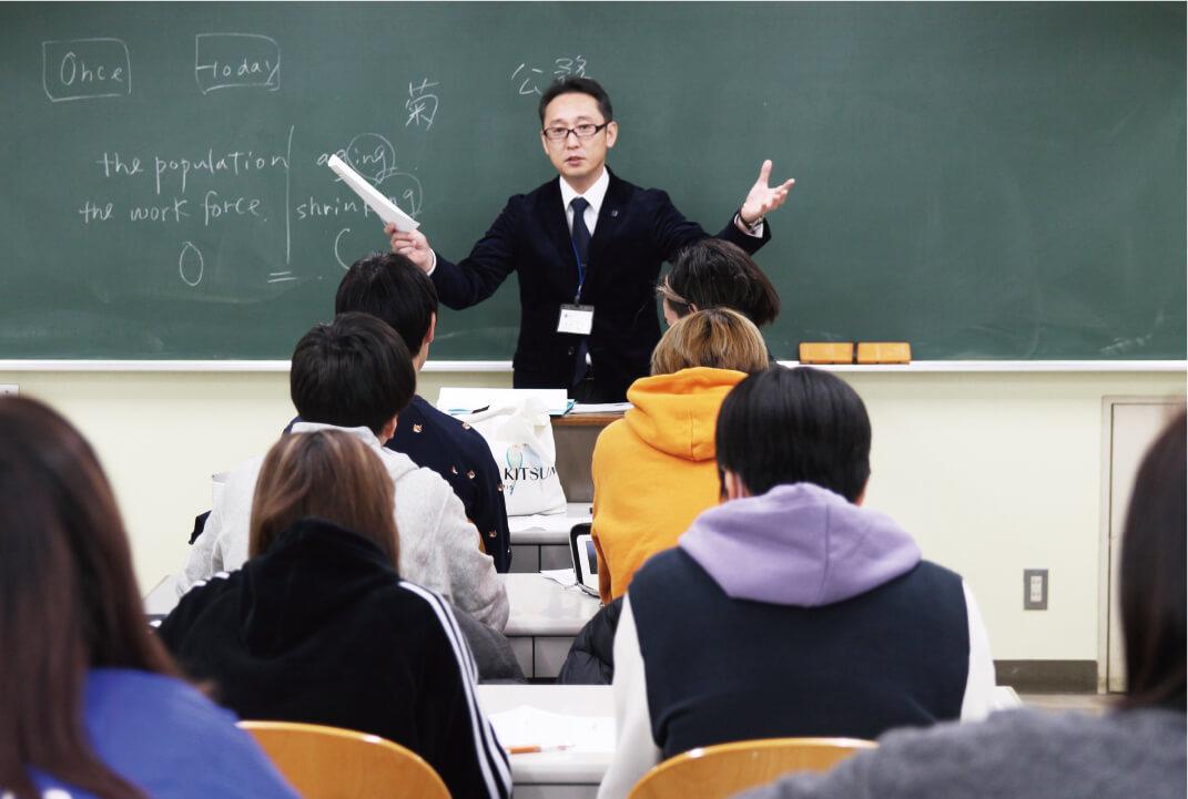 大学編入試験演習